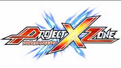 Music Project X Zone -Infinity At The Area Where It Exceeds-『Extended』