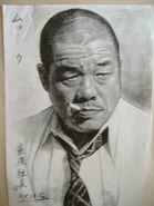 Yoshiaki Fujiwara 3