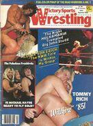 Victory Sports Wrestling - Summer 1985