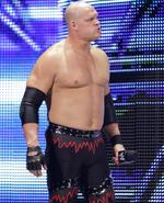 Kane arena