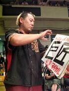 Yusuke Inokuma
