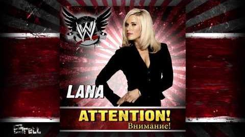 "WWE ""Внимание! (Attention!)"""