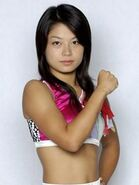 Haruka Matsuo
