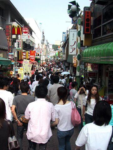 File:Takeshita street view.jpg