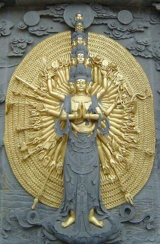 File:Jiuhuashan bodhisattva image.JPG