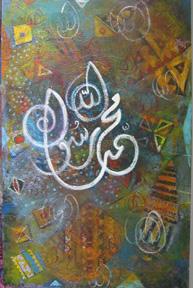 Mohammad Rasul Allah