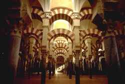 Mosque of Cordoba Spain