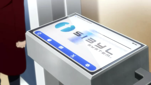 File:A Psycho-Pass Scanner.png