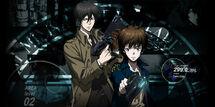 Psycho-Pass 2 Tsunemori and Ginoza keyart