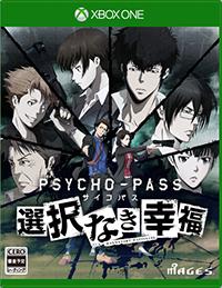 Psycho-Pass Mandatory Happiness boxart