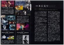 Movie Pamphlet 8