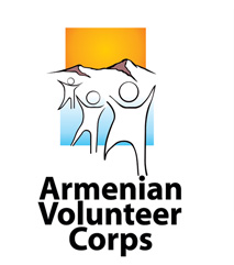 File:Armenia VolunteerCorpsLogo 07142008.jpg
