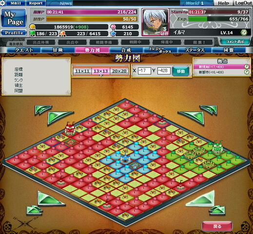 File:Conquest Mode.jpg