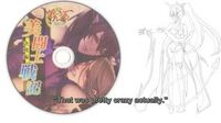 Queen's Blade Drama CDs Translation Bitoshi Senki Showdown (3 5)