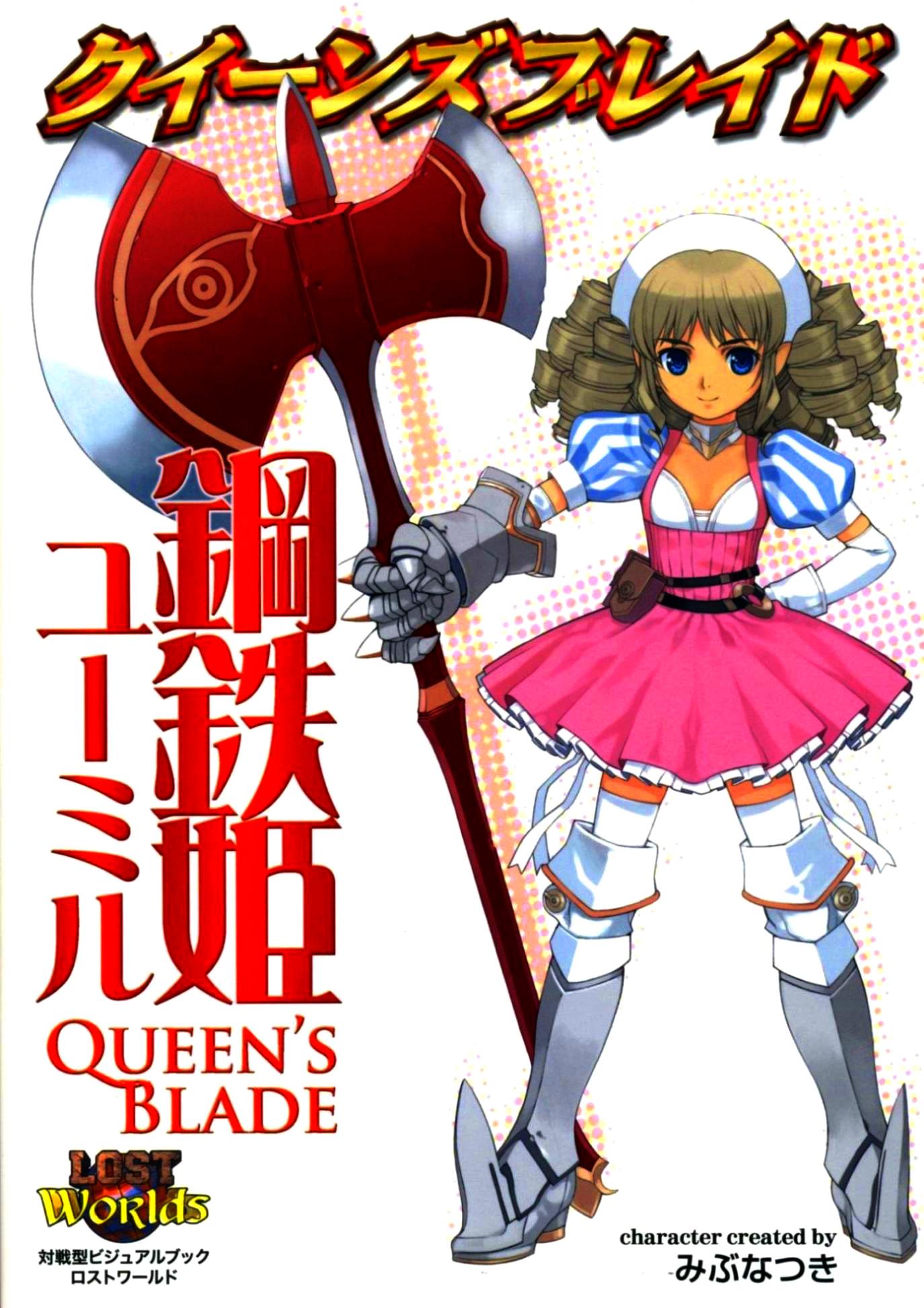 QueenS Blade