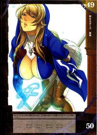 Shigi 5