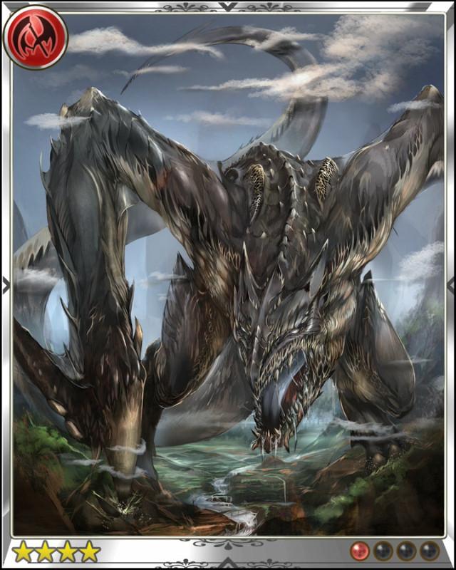 Lindworm Dragon: Rage Of Bahamut Wiki