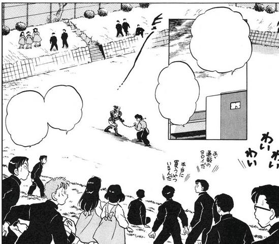 File:Ranma vs Gosunkugi at Furinkan.png