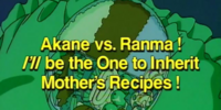 Akane vs. Ranma! I'll Be the One to Inherit Mother's Recipes!