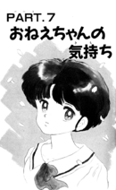 Vol17Chapter7