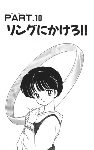File:Vol36Chapter10.png