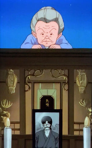 File:S01-14-Pelvic-Fortune-Telling-Ranma-is-the-No.-One-Bride-in-Japan-Tofu-Mother-And-Father.jpg