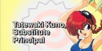 Tatewaki Kuno, Substitute Principal