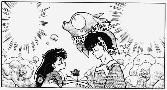 File:Akari-Ryoga relationship.png