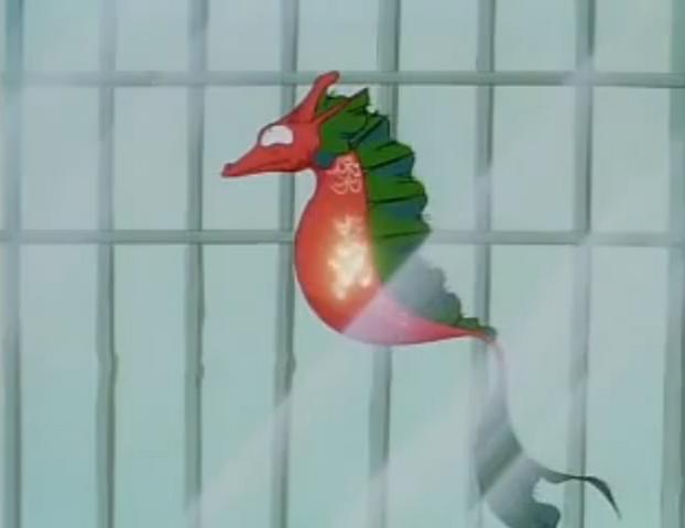 File:Dragon - Seahorse.png