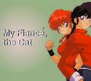 My Fiancé, the Cat