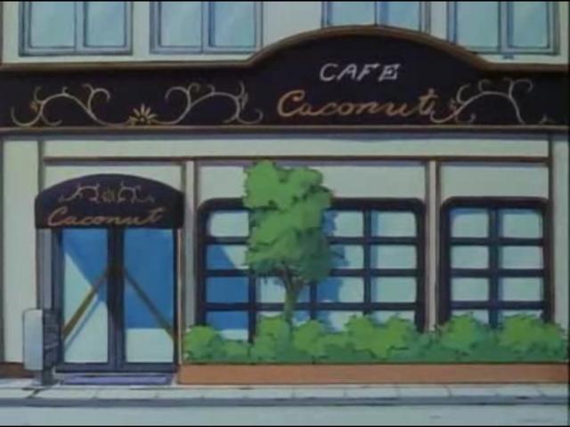 File:Cafe Coconut.png