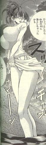 Keiko Shinonome