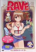 RM DVD2