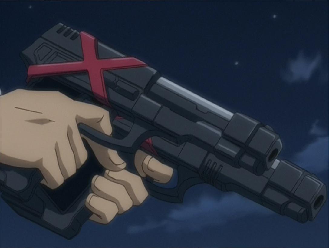 X-Guns v.1 [Creación de herrero] Latest?cb=20150221171036&path-prefix=es