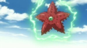 Lightning Starfish