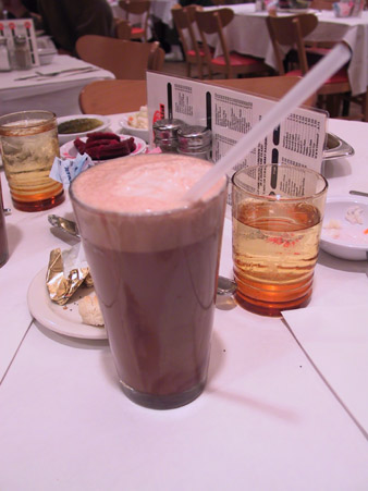 File:EggCream.jpg