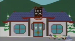 File:250px-Citywok1.png
