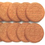 File:Digestive Biscuits.jpg