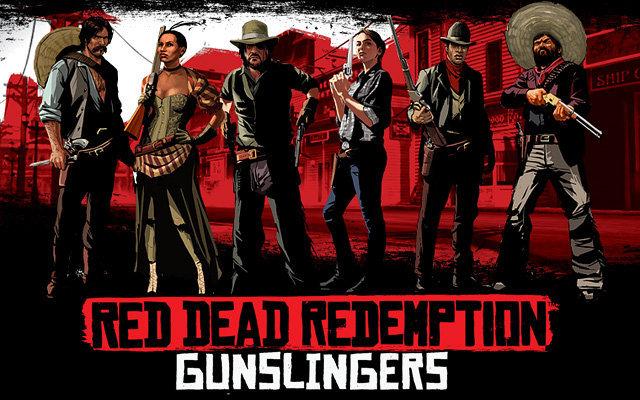 File:Red Dead Redemption Gunslingers.png