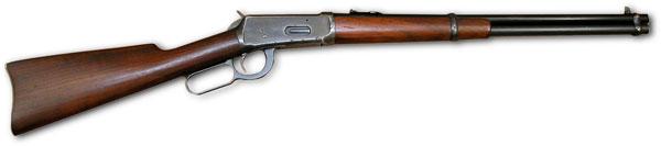 File:Winchester Model 1894.jpg