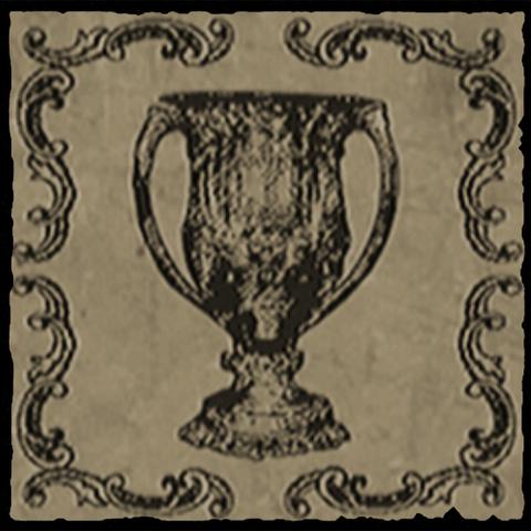 File:Trofeo.png