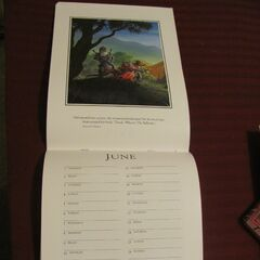 Redwall Calendar 1995 full view