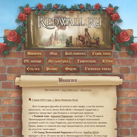 Redwall Russia current