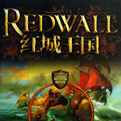 Chinese Mariel of Redwall