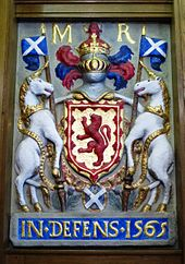 File:170px-Mary, Queen of Scots arms, South Leith Parish Church.JPG