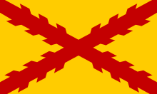 File:Flag of the Spanish Armies of Phillip II.png