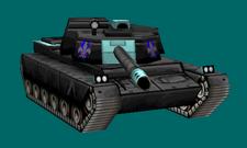 Company Leopard New