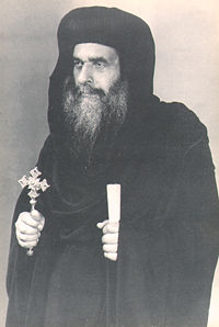 File:PopeCyril14.jpg