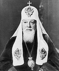 File:Patriarch Alexius I.jpg