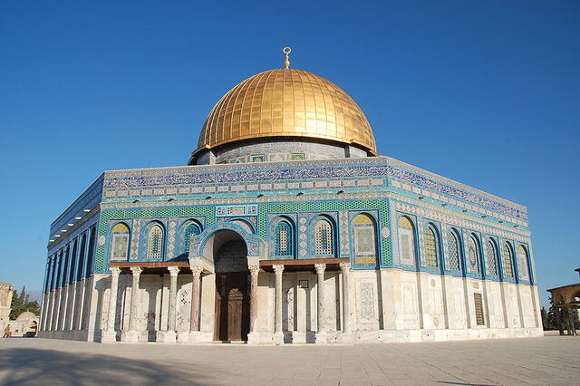 File:Dome of the Rock1.jpg